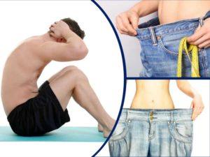 El bypass gástrico es uno de los métodos para perder peso con mejores resultados.