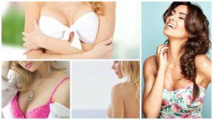 La mastopexia se recomienda cuando el pecho ha perdido su firmeza natural y, como consecuencia, se ha caído.